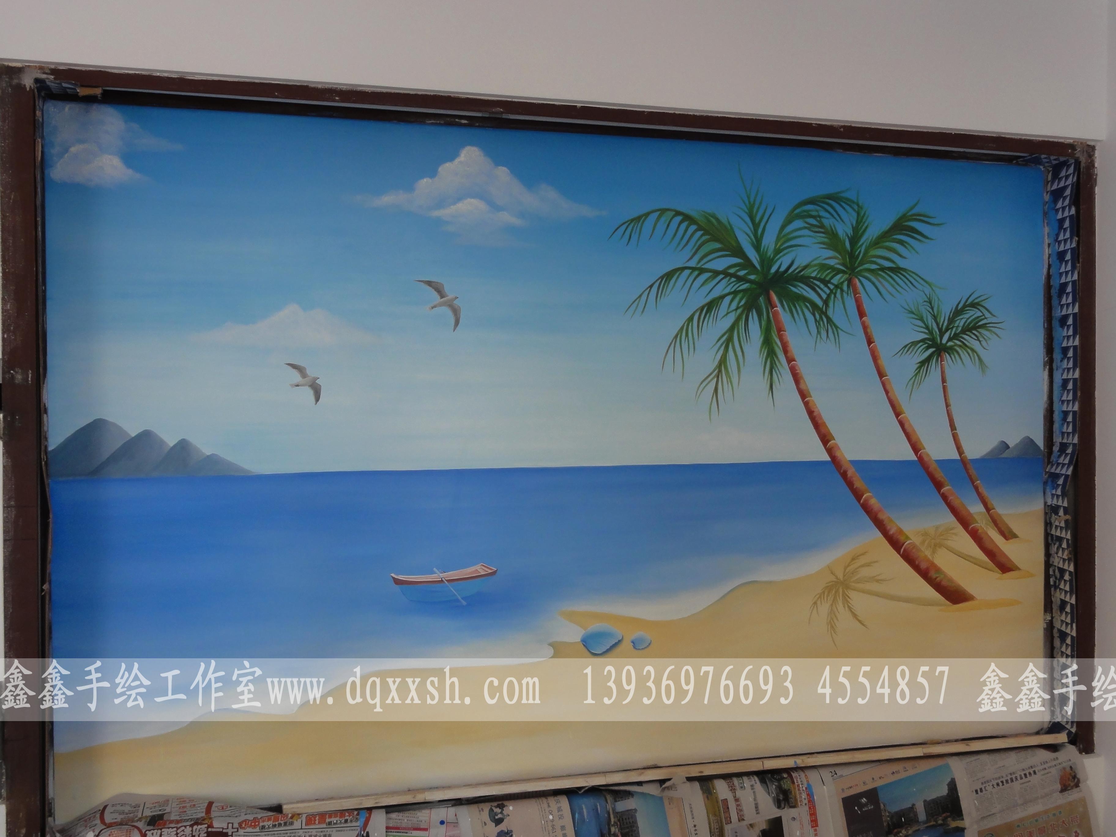 手绘墙风景