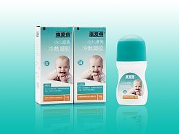济宁品牌包装设计-康爱得系列小儿退热凝胶包装设计