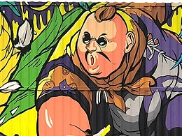 个性创意手绘墙画|集装箱彩绘|太原彩绘|卡通墙体彩绘