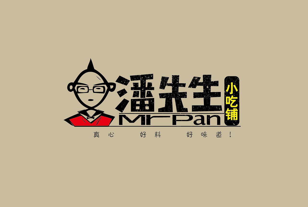 小吃铺logo设计      图片