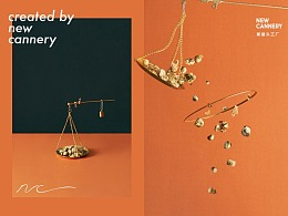 创意视觉『 相宜本草  』✖新罐头✖OIB-Wuyi Branding
