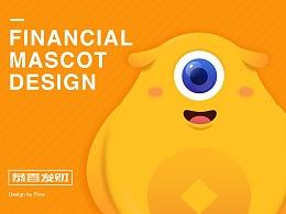金融吉祥物设计