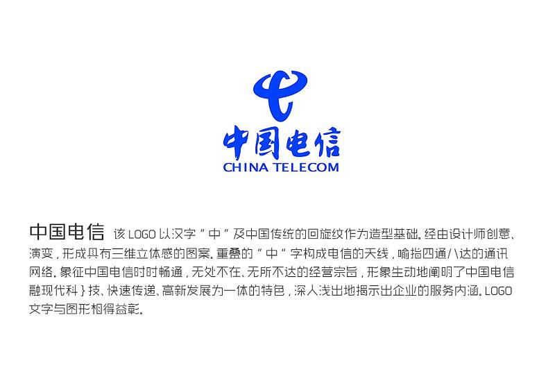 资讯logo_资讯:logo设计释义(原创文章)