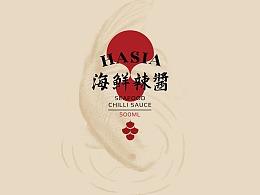 酱油设计-HASIA 海鲜辣酱/酱油