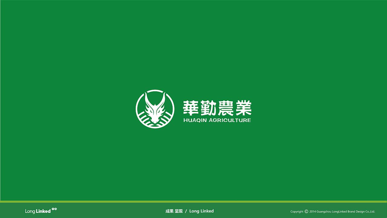 华勤农业 LOGO设计