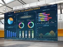 数据可视化-固定资产信息系统