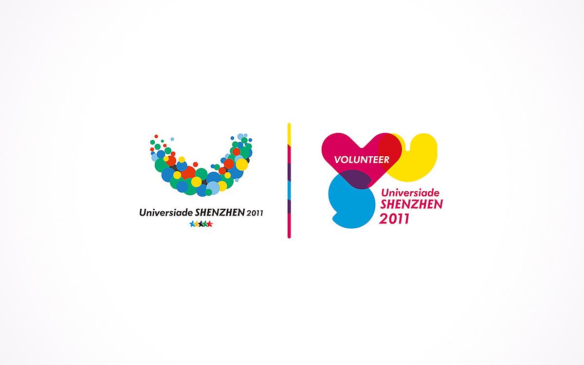 第26届世界大学生夏季运动会志愿者标志图片