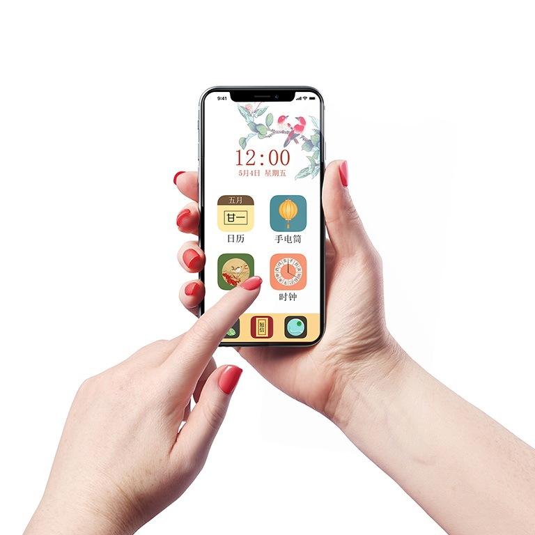 老年人手机界面设计|毕业设计|UI设计设计基本原则试验的图片
