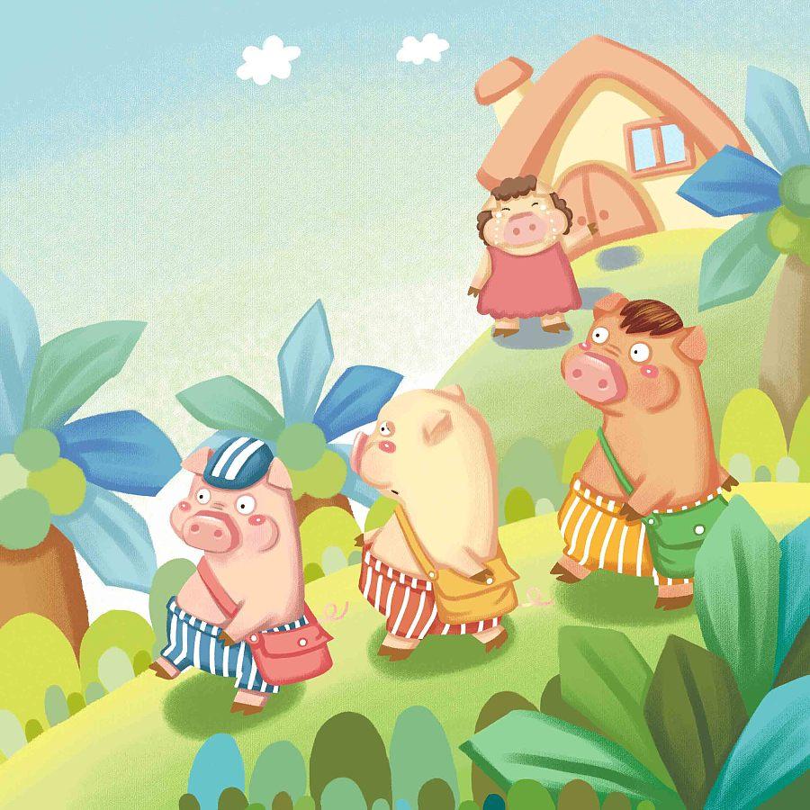 原创作品:三只小猪图片