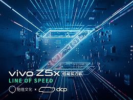 VIVO Z5X Line of Speed