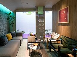 近生活空间设计-样板房公寓式酒店