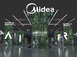 Midea | MCE2020 — 未中标方案