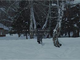 冬之旅 — Music Video