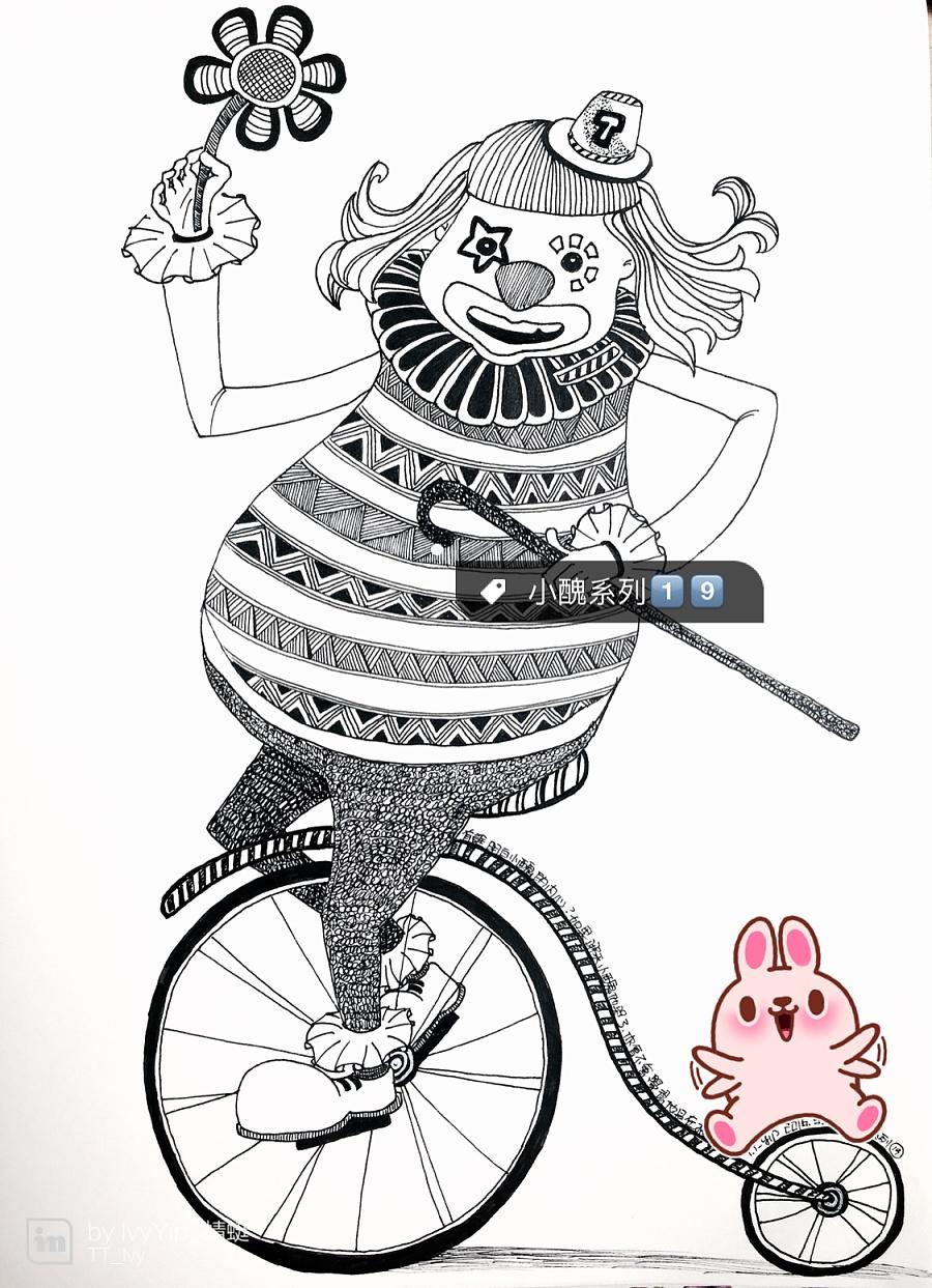 动漫 简笔画 卡通 漫画 手绘 头像 线稿 900_1243 竖版 竖屏