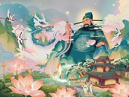 永乐宫插画系列——《文昌帝君》