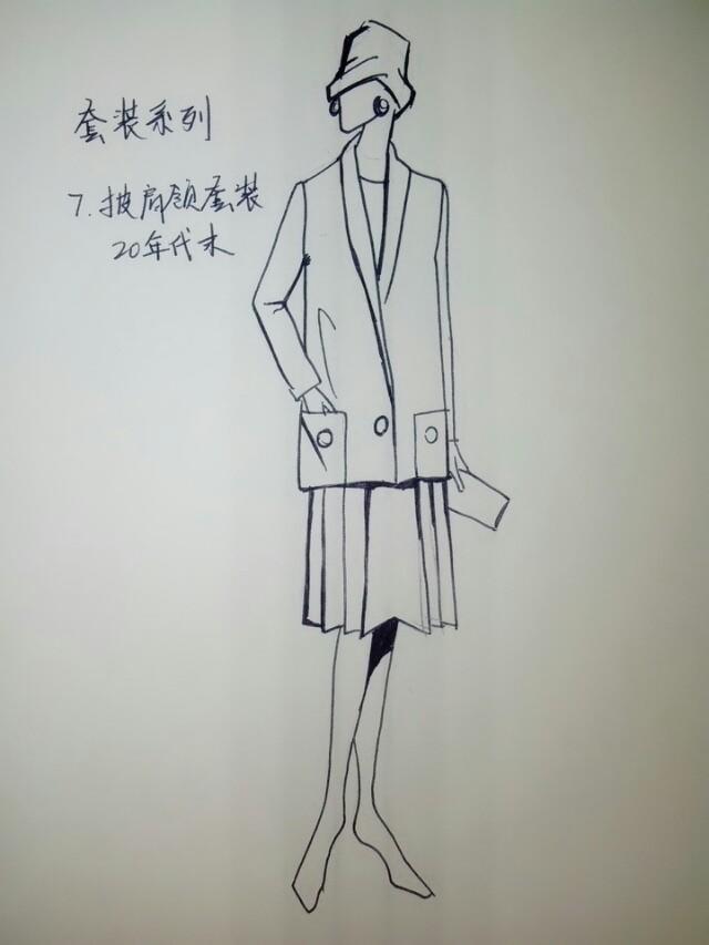 手绘服装史