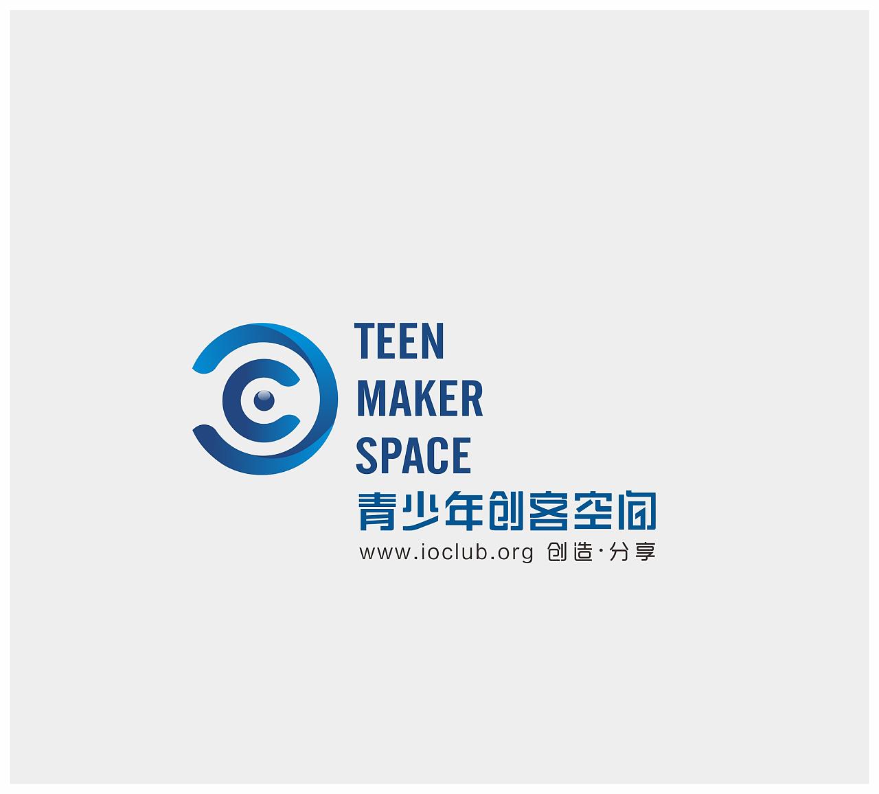 青少年创客空间部分vi及物料设计图片