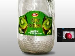 静物 - 冷榨瓶