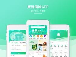 康链商城app by 麦小颜