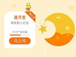 H5_峰宝聚财节