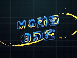 【AE,MG动画教程】液体logo字体动画