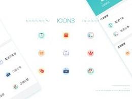 ICON | 后台&医疗图标