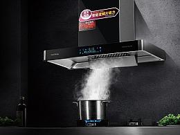 【苏打摄影】抽油烟机画册图片拍摄-厨房家电拍照