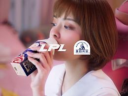 ELEVISION/莫斯利安 x LPL系列篇