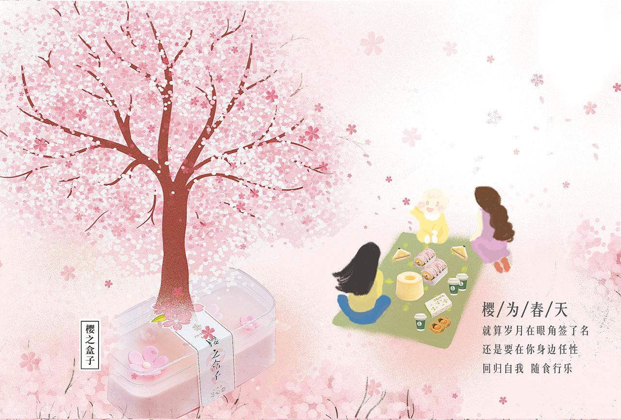 樱花产品手绘长图