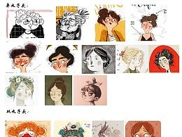 鹿白-插画:0基础插画原创人物塑造--从胸像(半身像)开始