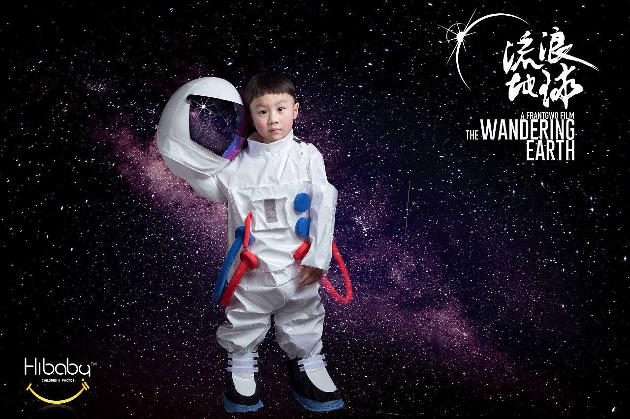 Hibaby儿童摄影 孩子的流浪地球