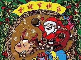 2017圣诞节手绘素材提供源文件下载
