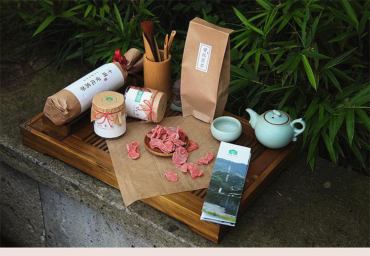 宣木瓜的功效_至物农场《月是故乡茗》黑茶礼盒产品与包装设计|工业/产品 ...