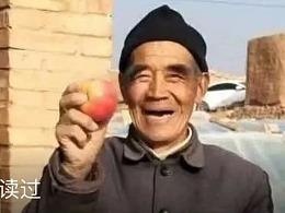 3篇推文,卖了一万斤丑苹果