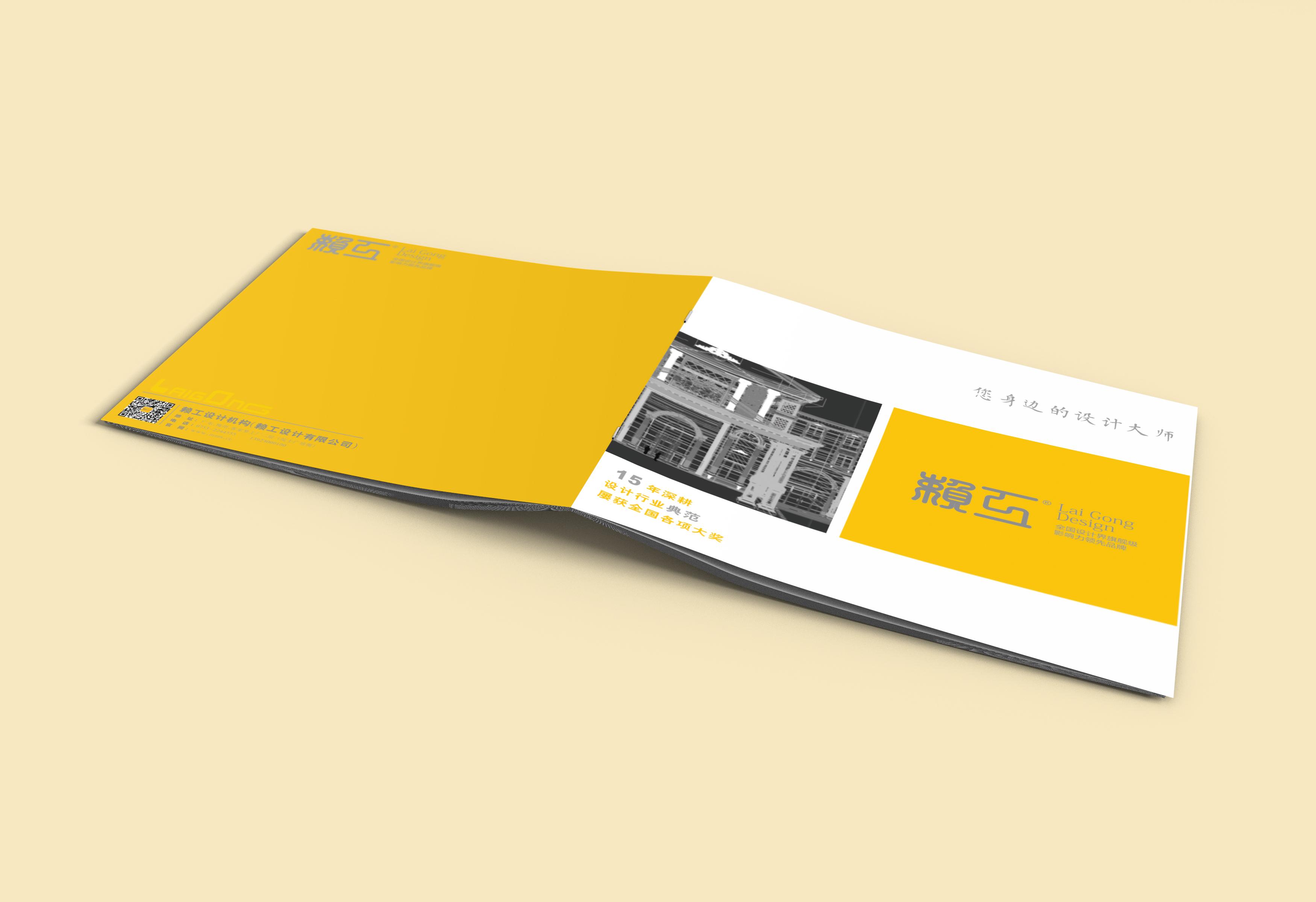 室内设计机构画册       图片