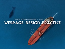 近期网页练习,产品展示企业站