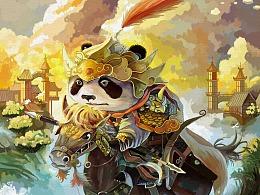 骑马的小熊猫
