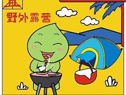 中石化插画