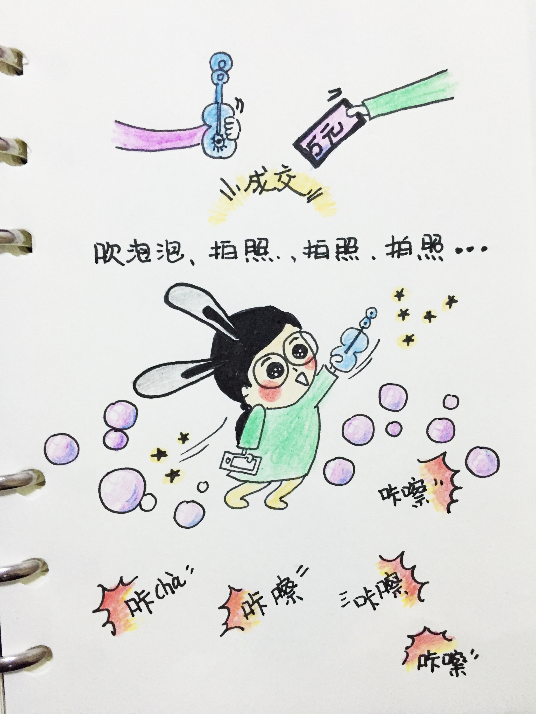 糊涂兔--动物园-吹泡泡-手绘卡通-彩铅上色
