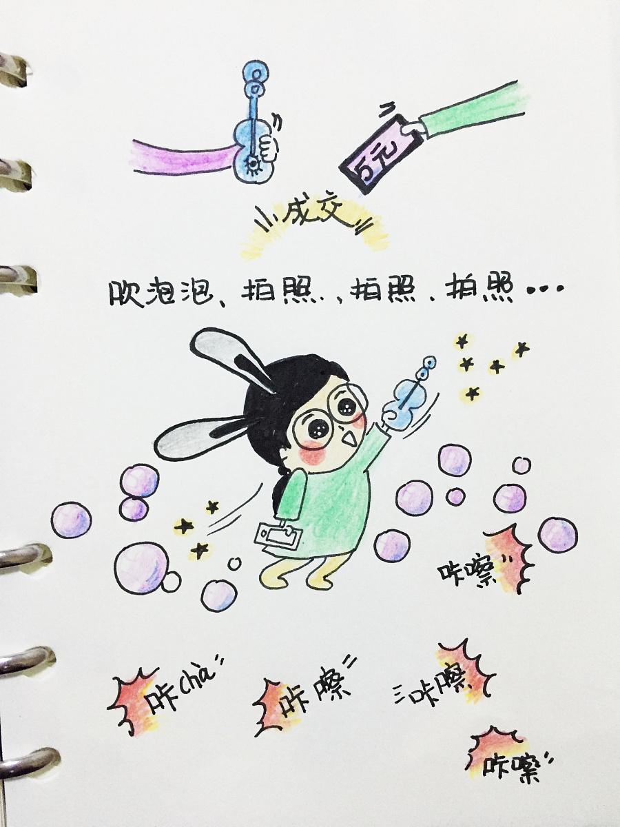 糊涂兔--动物园-吹泡泡-手绘卡通-彩铅上色|儿童插画