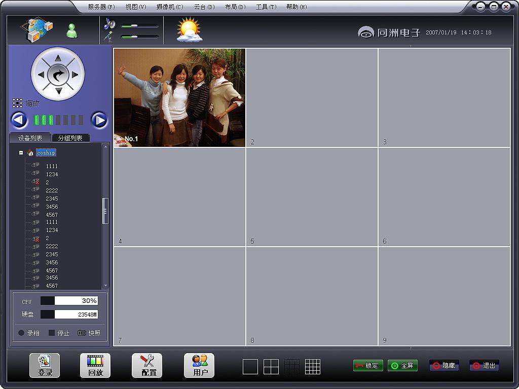 同洲电子视频监控系统界面 ui 主题/皮肤 webvistor图片