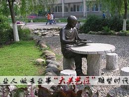 校园文化是一种氛围、一种精神。——大美艺匠专注于提升文化