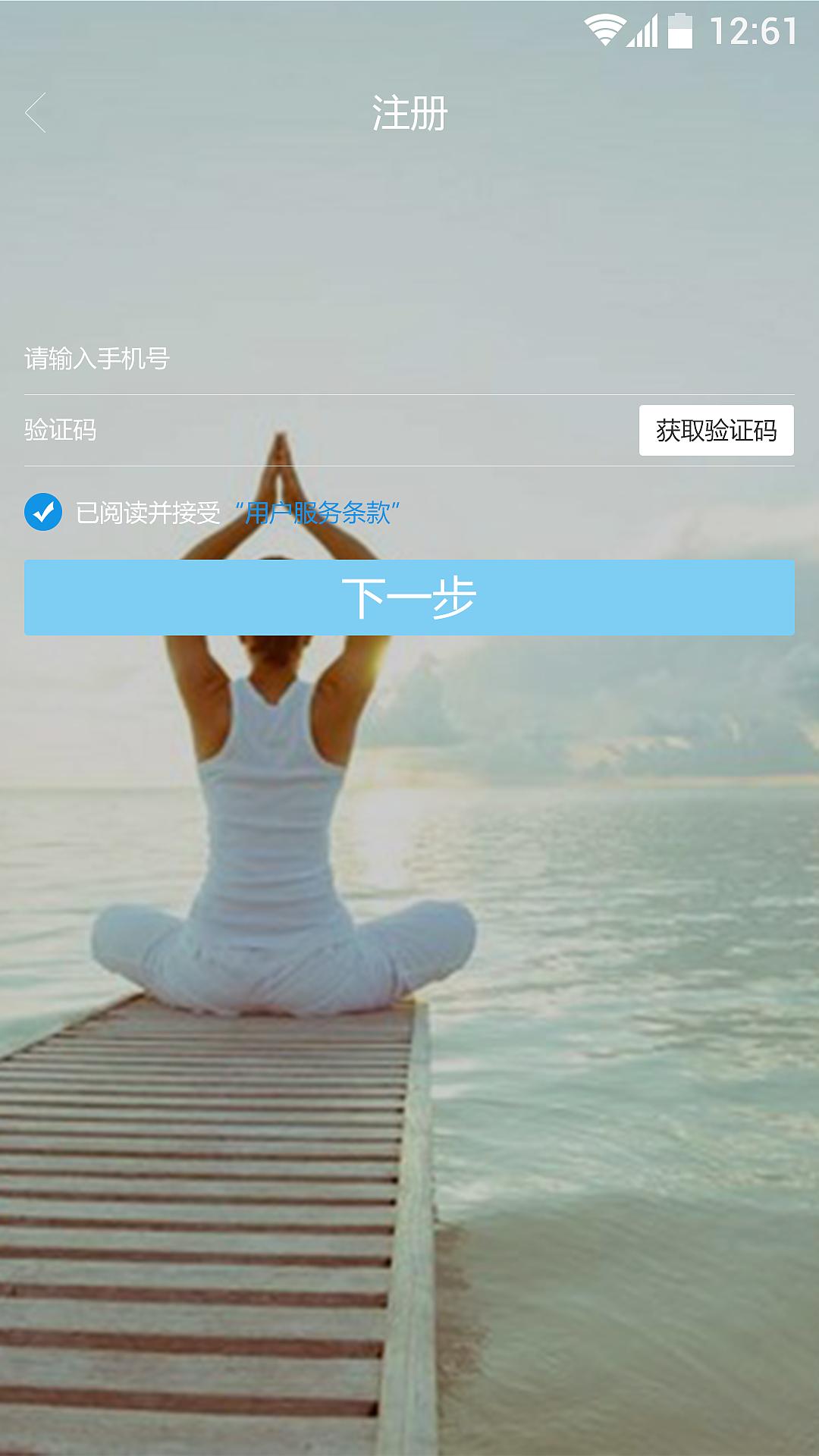罗永浩被限制消费 孙宇晨:愿出100万请他代言