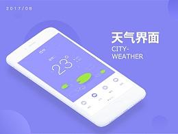 城市天气视觉天气界面设计概念创作UI天气Weather 插图