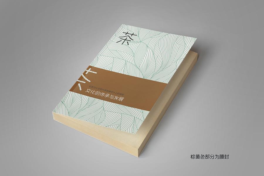 原创作品:书籍版式设计图片