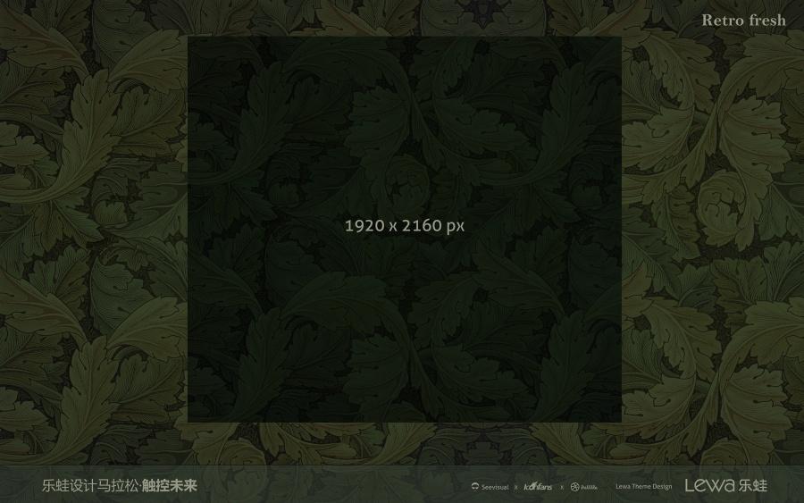 查看《RetroFresh》原图,原图尺寸:2000x1250