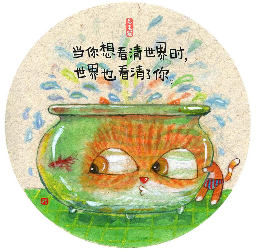查看《近期的毛毛猫漫画作品》原图,原图尺寸:1134x1113