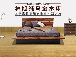 网页banner图
