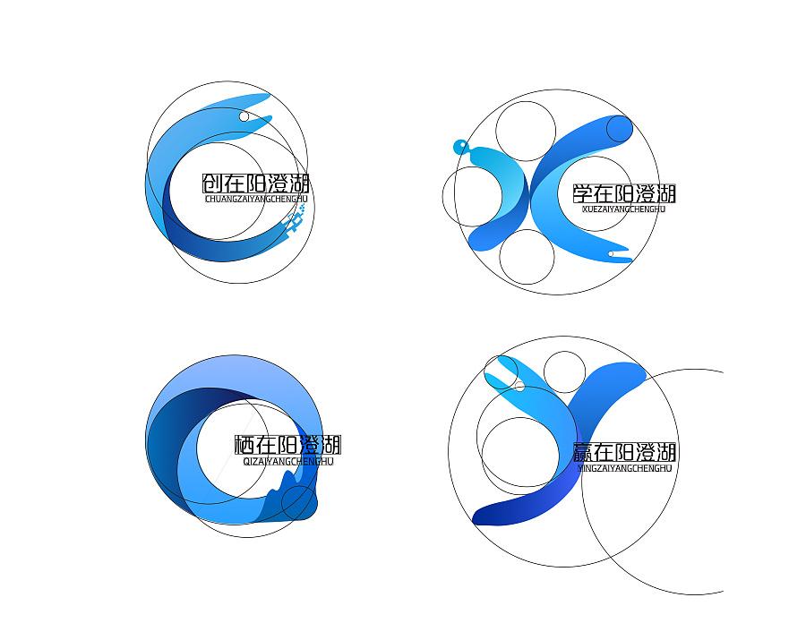 昆山阳澄湖科技园logo标志 功效 提案 断心-原平面包装设计的商品图片
