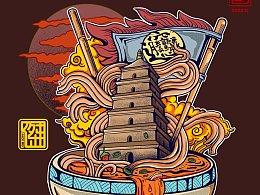 年前创作的一组陕西美食系列插画